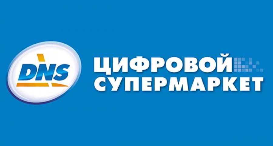 Горячая линия ДНС Россия - номер телефона